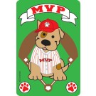 """MVP"", Most Valuable Pooch, Baseball,  Edible Crunch Card for Dogs"