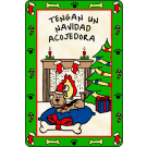 Cozy Christmas (Spanish)